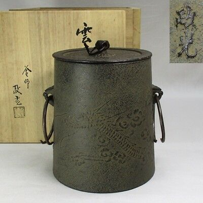 D908: Japanese iron teakettle with dragon-and-clouds relief by Masamitsu Kikuch