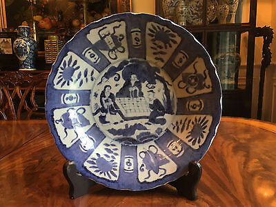 A Rare and Large Chinese Ming Dynasty Blue and White Charger.