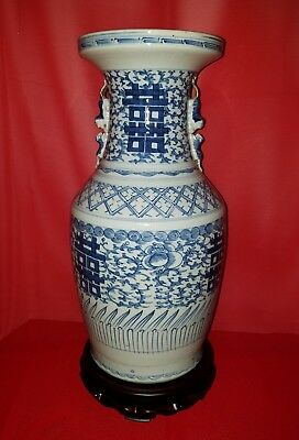 Antique Chinese 19thc Blue And White Yen Yen Double Happiness  Vase Wood Stand