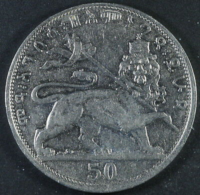 1923 Ethiopia 50 Matons Silver Coin - KM# 31