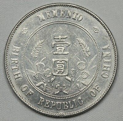 ABOUT UNCIRCULATED 1927 CHINA MEMENTO DOLLAR AU YUAN  Y# 318a.1     {1}
