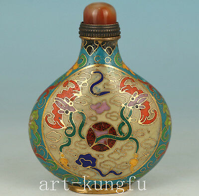 antique Chinese Cloisonne Hand Carved Coins Bat Statue Snuff Bottle