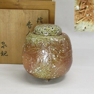 D966: Japanese SHIGARAKI pottery incense burner with good openwork and sculpture
