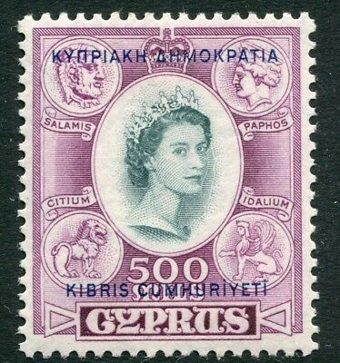 CYPRUS-1960-61 500m Slate & Purple Sg 201 MOUNTED MINT V20743