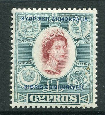 CYPRUS-1960-61 £1 Brown-Lake & Slate Sg 202 MOUNTED MINT V20744