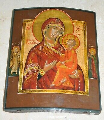 1700 year. RUSSIAN ROYAL IMPERIAL ICON EGG TEMPURA PAINT TIKHVINSKAYA MOTHER GOD