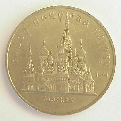 Russia Money Soviet Coin  5 Ruble Imperial Cathedral Pokrova Rvu Medal Silver