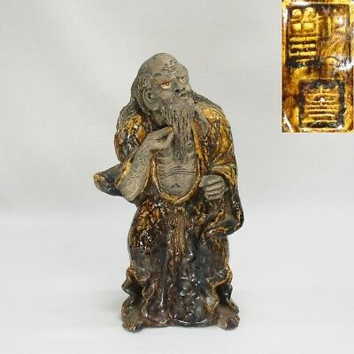 D597: Japanese old pottery ware hermit statue of characterful work with sign