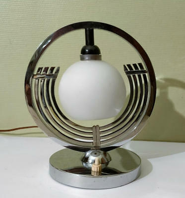 Art Deco French Modernist Lamp