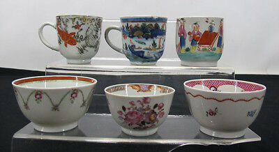 China Trade Export Porcelain Group of Tea Coffee Cups (6) 1700's Antique #2 yqz