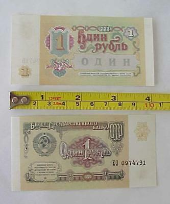 1990_ Russian Soviet Paper Money 1 Ruble Stock Coins Gold Silver War Order Medal