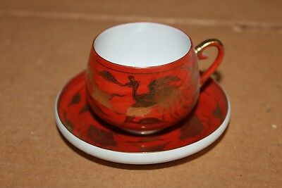 Vintage Japanese Red/Gold Tea Cup w/Rimmed Saucer ~ Kutani? ~Excellent Condition