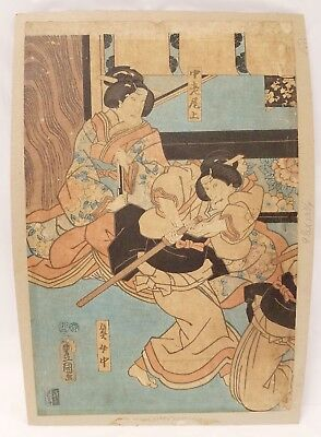 Antique Original Japanese Woodblock Print Toyokuni III  Kunisada I
