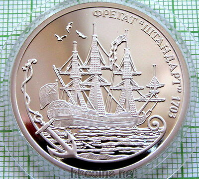Russia 2016 Imperial, Legends Of Navy Token, Sailing Ship Standart Proof Capsule