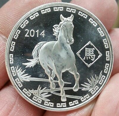 SCARCE 2014 Chinese New Year Zodiac Horse & all other Animals 1 Troy Oz 999 Pure