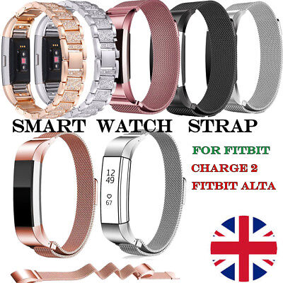 Stainless Steel  Watch Band Wrist Strap For Fitbit Charge 2 /Alta / Alta HR UK