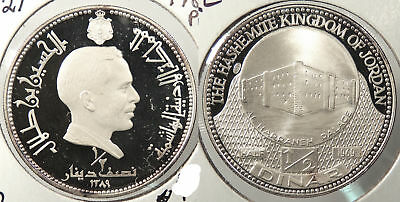 JORDAN: AH1389 (1989) 1/2 Dinar Proof #WC60508