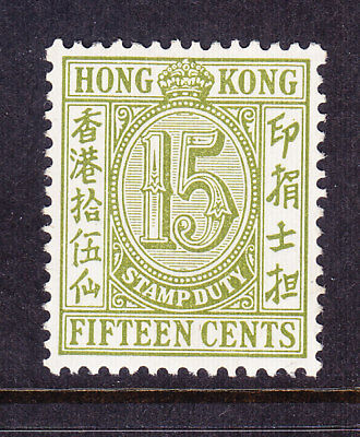 HONG KONG GVI Postal Fiscal 1938 SG12 5c green - unmounted mint. Cat £100