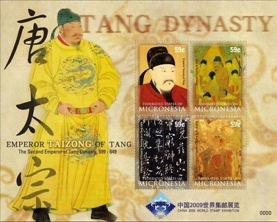 Micronesia -China World Stamp Exhibition/Tang Dynasty Sheet of 4 MNH