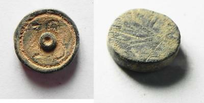 ZURQIEH -aa9932- LATE ROMAN/ BYZANTINE BRONZE DISC WEIGHT , 12 SILIQUAE. 2.26GM