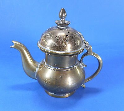 Decorated Antique Islamic / Ottoman - Ewer - Coffee Pot 19th Century
