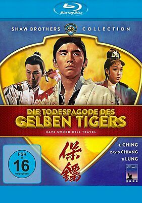 Die Todespagode des gelben Tigers - Shaw Brothers Collection # BLU-RAY