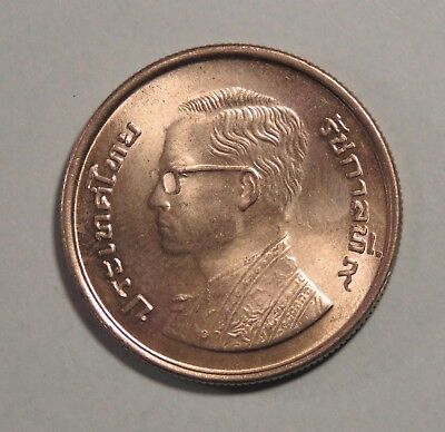 50th Birthday King Bhumibol Adulyadej 1977 Rama IX Thailand 5 Baht World Coin i