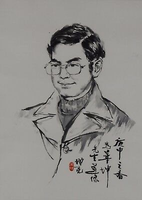 Vintage Chinese Watercolor Brush Painting Portrait of a Young Man Signed