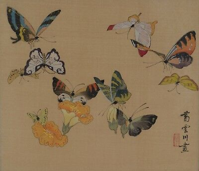 Vintage Chinese Watercolor Painting On Silk Butterflies Yellow Flowers Signed
