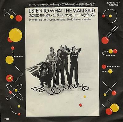 "Listen To What The Man... Paul McCartney and Wings 7""  record JPN"