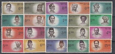 Indonesia:1961 Heroes set of 20 stamps. SG869/888. MNH. high retail.Very scarce