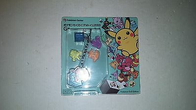 Pokemon Center Cell Phone Strap / Keychain Red Genesect Pikachu Mew Charizard