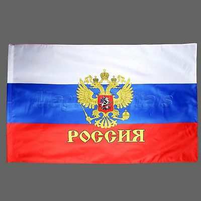3x5 ft Russian Federation Presidential Flag Ussr Russian Empire President Flag