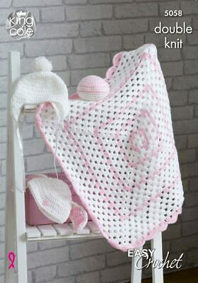 King Cole 5058 DK Easy Crochet Pattern Baby Blanket Hat Ball