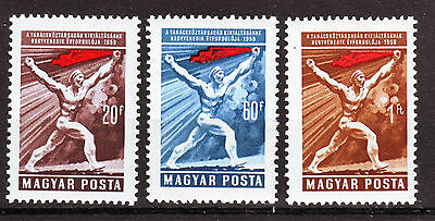 HUNGARY - 1959. Revolution of the Soviet Republic - MNH