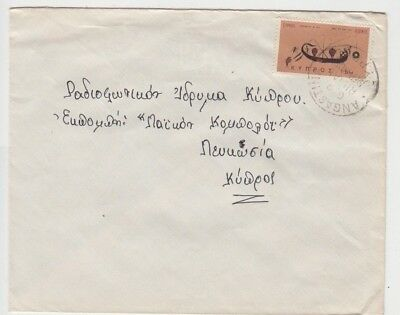 Stamp Cyprus 15 mils ship on plain cover ANGASTINA rural service postmark
