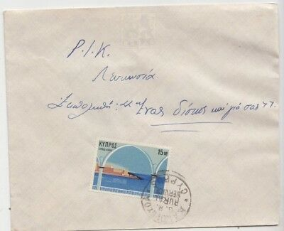 Stamp Cyprus 15m scenery on plain cover 1972 KALOPSYDA rural service postmark