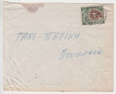 Stamp Cyprus 10 mils QE2 on plain cover PARALIMNI rural service postmark scarce