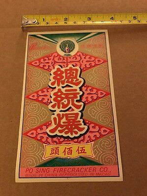 Vintage Chinese Peacock Firecracker Label