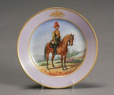 Antique Russian Imperial Military Service Porcelain Plate Alexander II Period