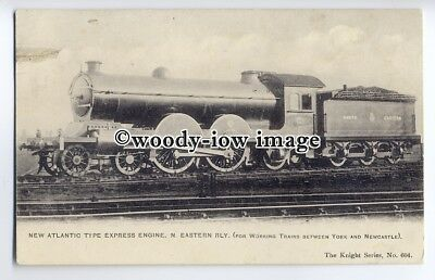 ry1257 - N.E.Railway's Atlantic Type Express Engine for Working Trains- postcard