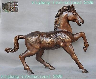 "21""Old China bronze Feng shui Dragon phoenix Zodiac animal Pentium horse statue"