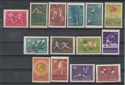 Russia:1956 Spartacist games set of 14 stamps. MUH/MNH. SG1981/1994. Going cheap