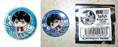 Yu Yu Hakusho Chimi Chara Trading Can Badge Vol 1 Kaname Hagiri Licensed New