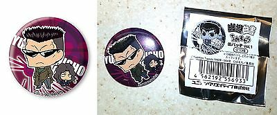 Yu Yu Hakusho Chimi Chara Trading Can Badge Vol 1 Toguro & Toguro Licensed New