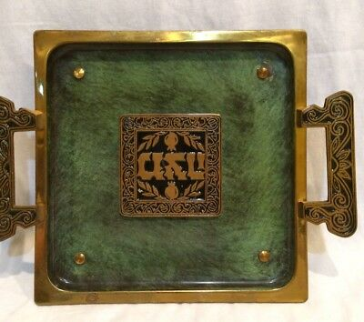 Vintage Brass Seder Plate with Handles Made in Israel