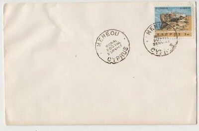 Stamp Cyprus 3 mils monastery plain cover MENEOU rural potal service postmark