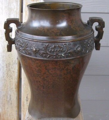 Antique Japan Bronze Heavy Metal Vase Handles Dark Patina Vintage Asian Japanese