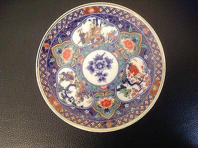 Small Japanese Decorative Plate 11.5 cm blue / green / red - gold rimmed