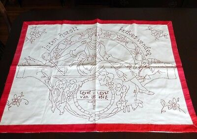 Vintage Wall Hanging Art Table Runner Hungarian Welcome Have Drink Red Work
